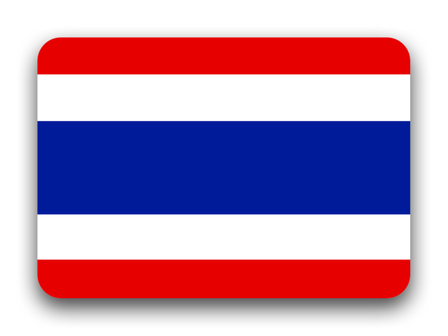 Png country code. Thailand tha