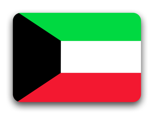 Png country code. Kuwait kwt