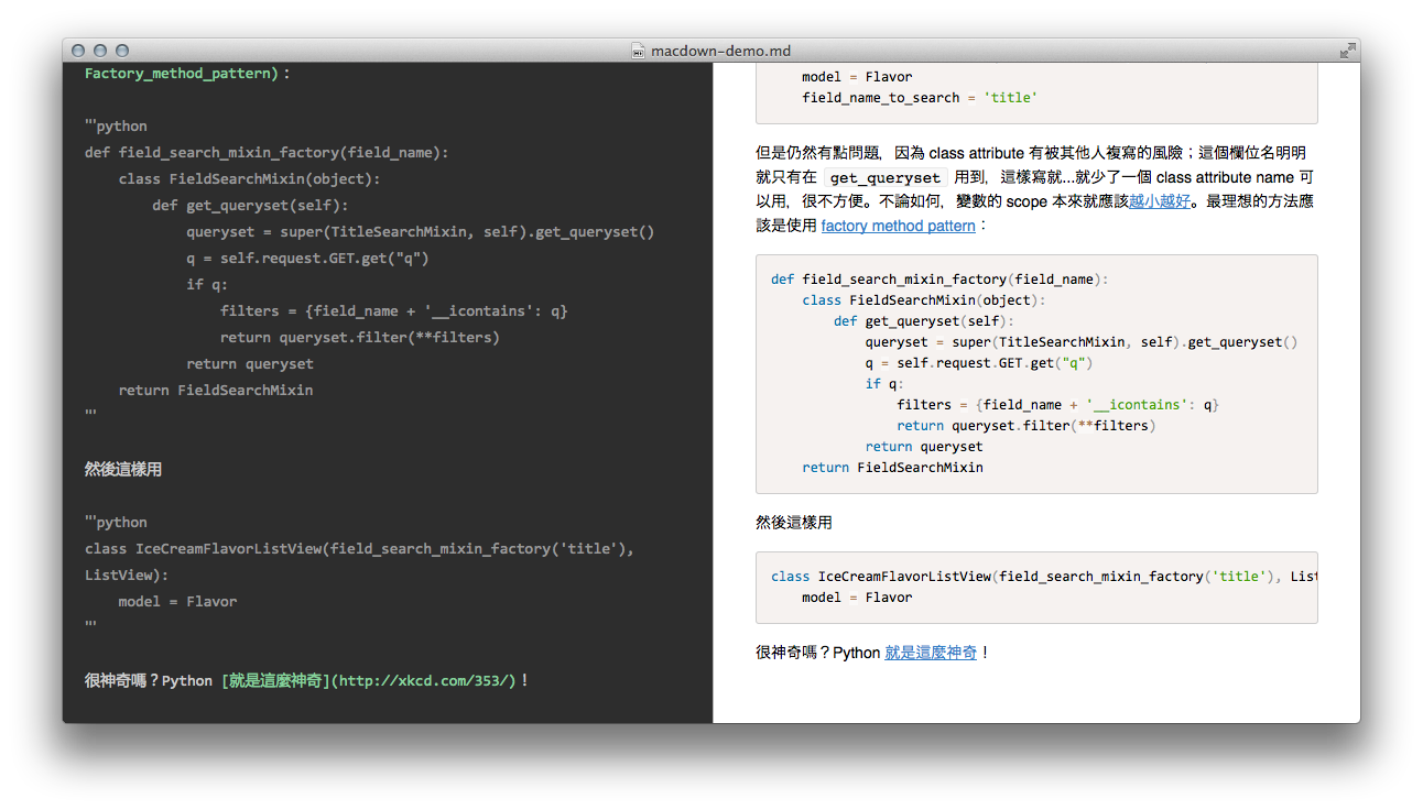 Png editor for mac. Macdown the open source