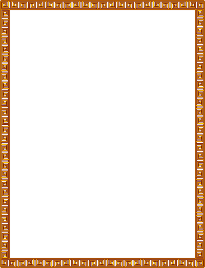 Png photo border. Free frames and borders