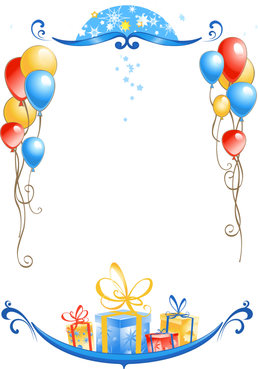 Png frames images. Free birthday download clip