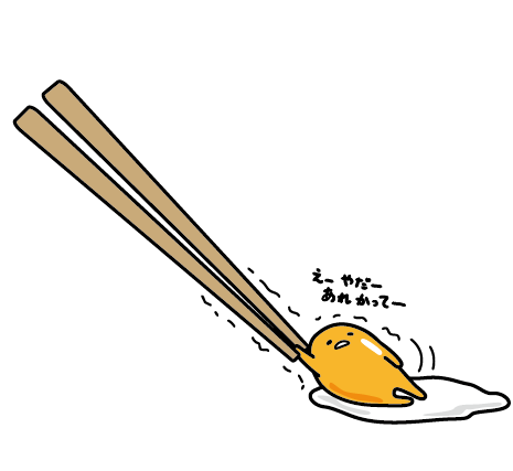 Png gudetama. Index of contents images