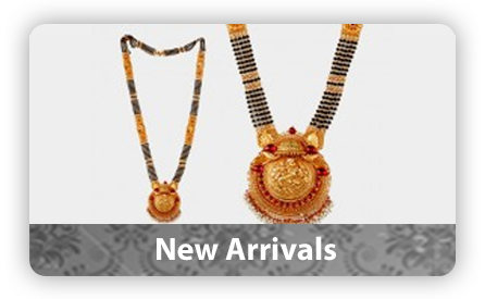Png jewellers online shopping. Pn gadgil necklace designs