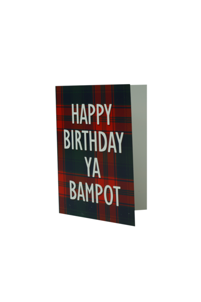 Happy birthday ya. Png national newspaper clipart transparent library