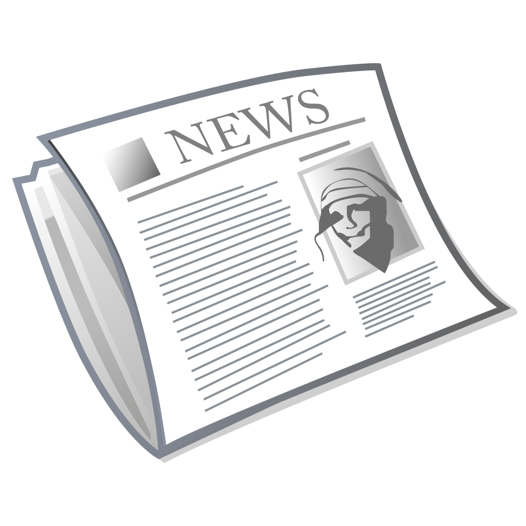 National newspaper png news. File cover svg wikimedia