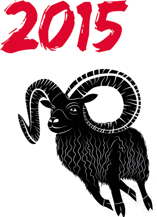 Png ram horns art. Sheep goat chinese zodiac