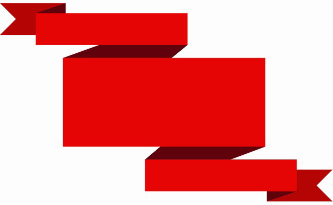 Png red banner. Transparent image vector clipart