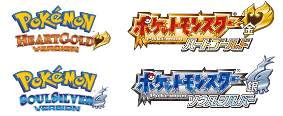 pokemon heart gold logo png