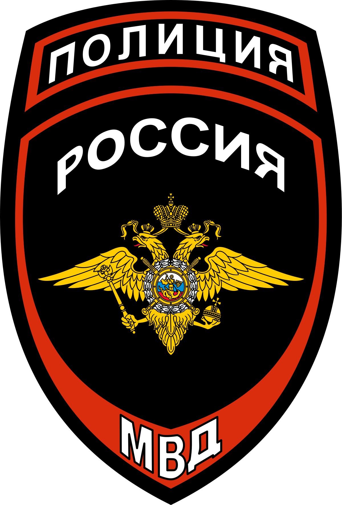 Police clipart jacket. Of russia wikipedia