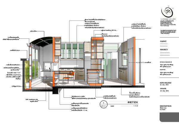 Presentation drawing construction architecture. Render sketchup layout pesquisa