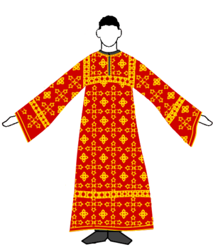 Priest clipart censer. Vestment wikiwand vested for