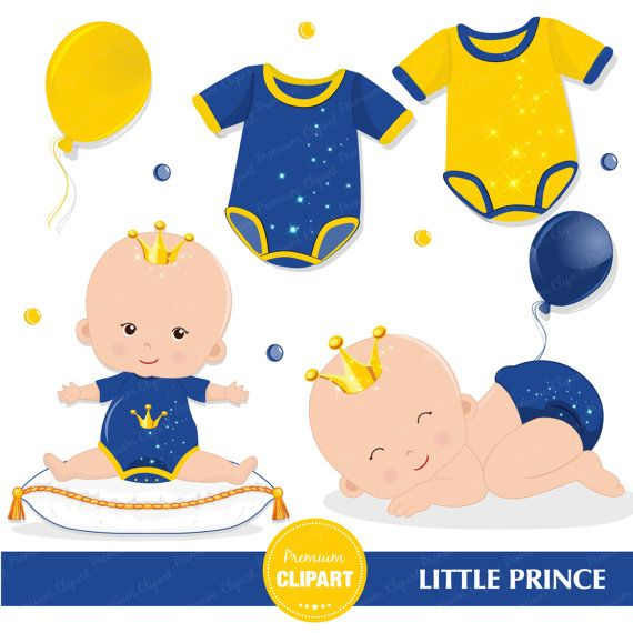 Prince clipart baby boy. Shower clip