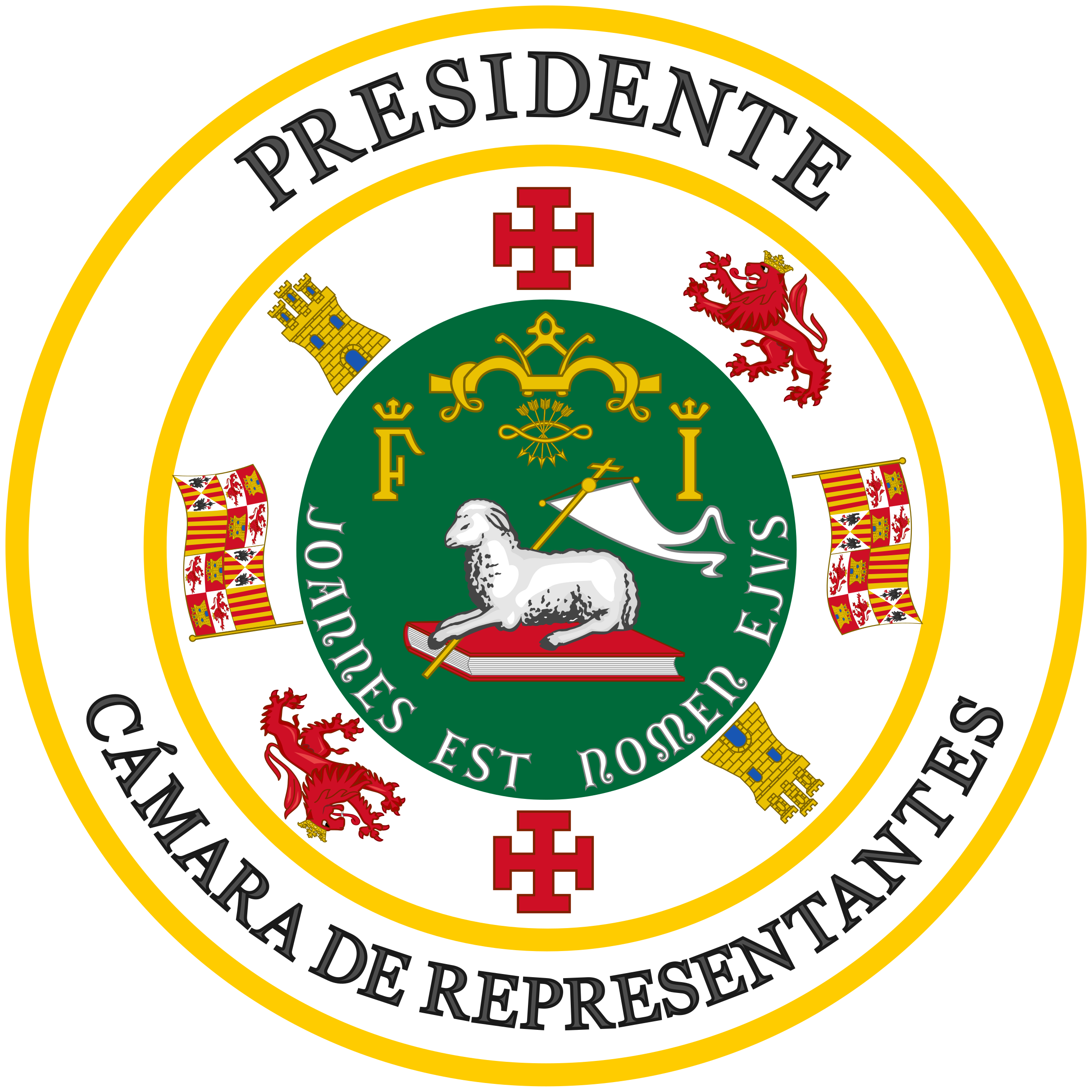 Puerto rico seal png. File of the president