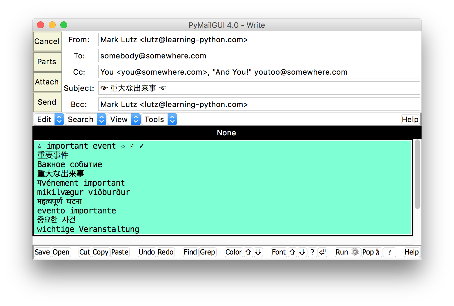 Python create png from text. Pymailgui user guide the