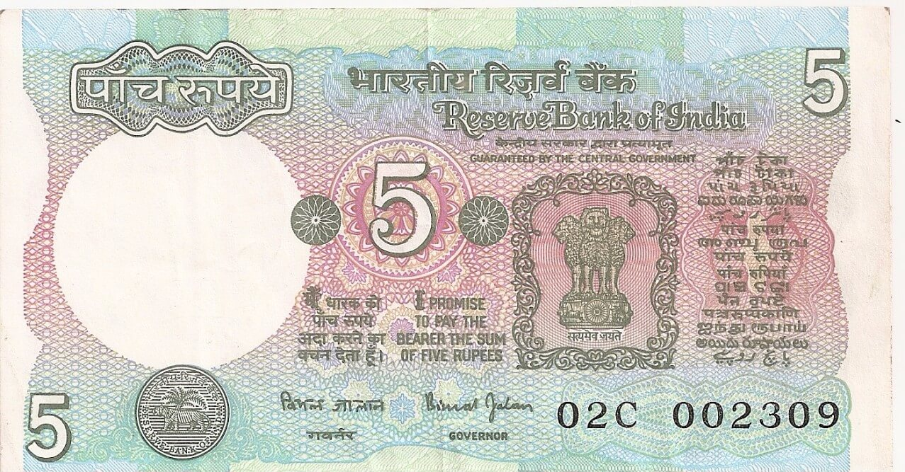 R clipart currency indian. Haryana government to offer