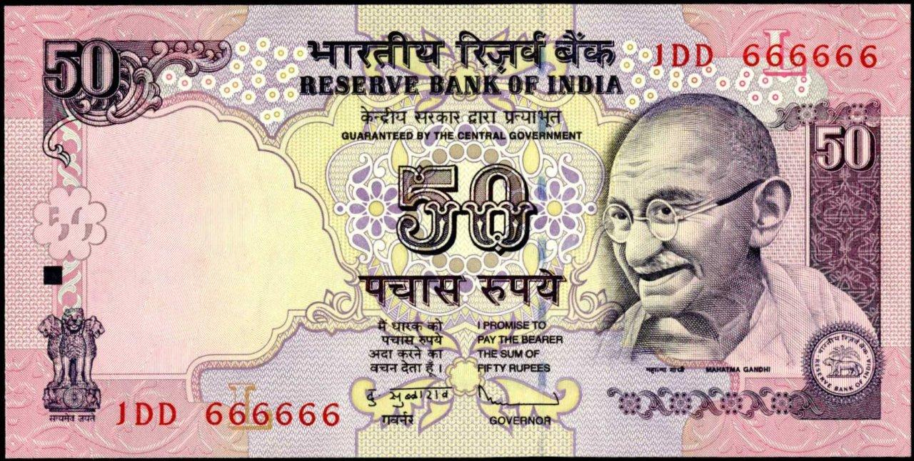 r clipart currency indian