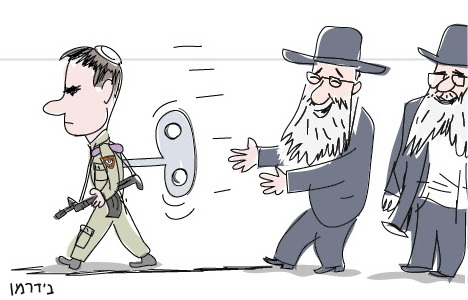 Rabbi clipart person israel. Rabbinical racism becoming the