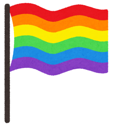 Rainbow flag png. Download free transparent image