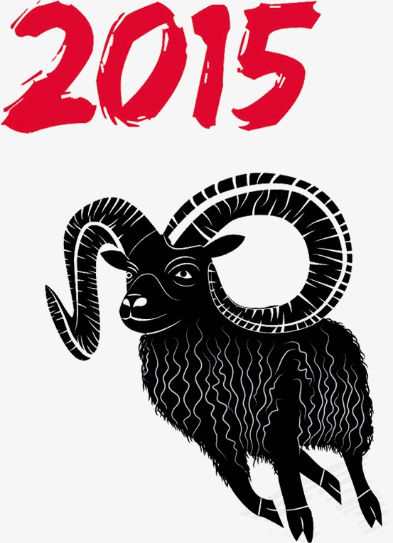 Ram clipart happy. Down chinese new year
