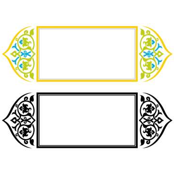 Rectangle geometric border png. Islamic frame images vectors