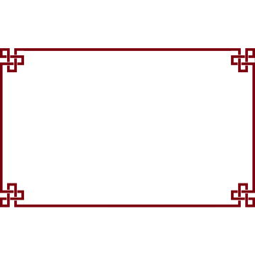 Red borders png. Border images vectors and