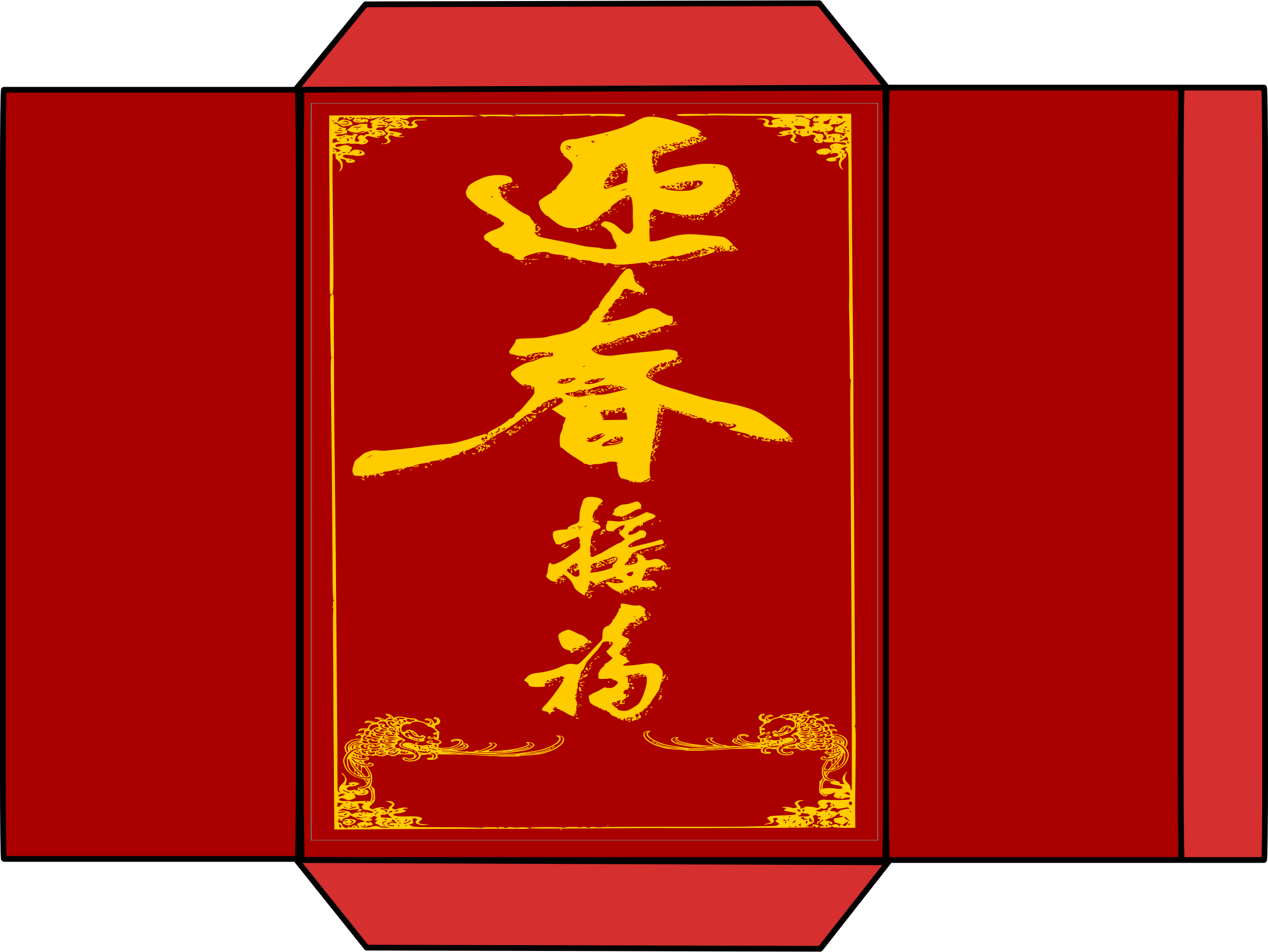 Envelope transparent red chinese. Print out icons png