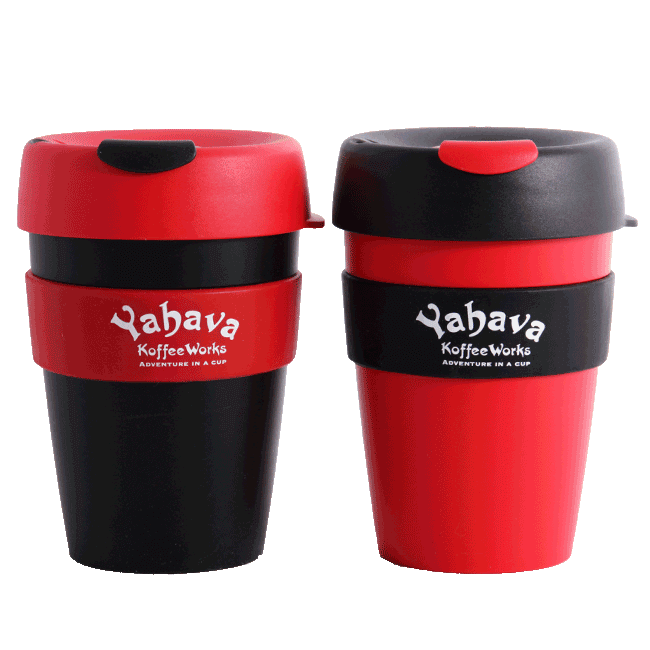 Red plastic cup png. Yahava keep coffee