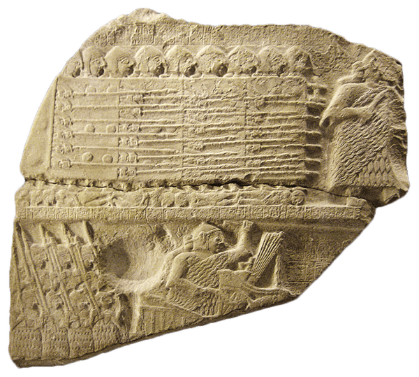 Relief drawing ancient war. First blood history s