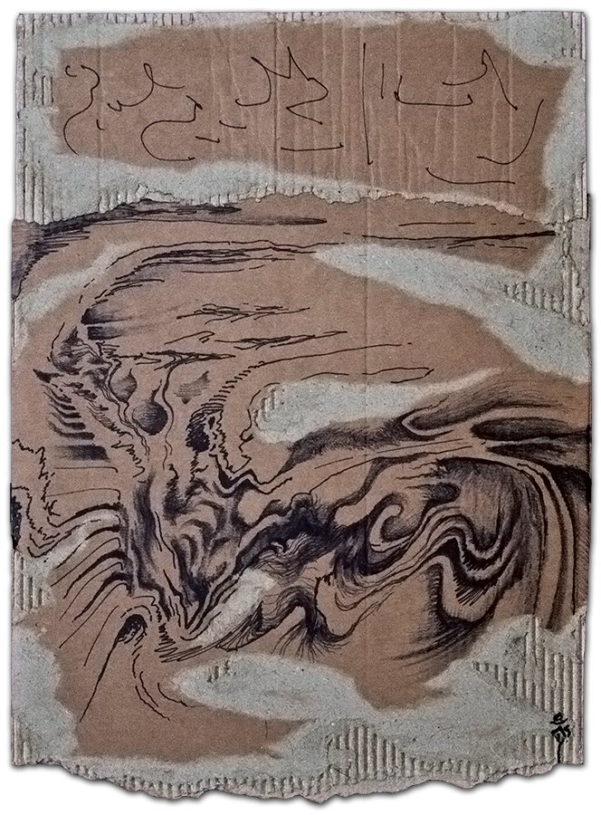 Relief drawing cardboard. Art the superfluous muse