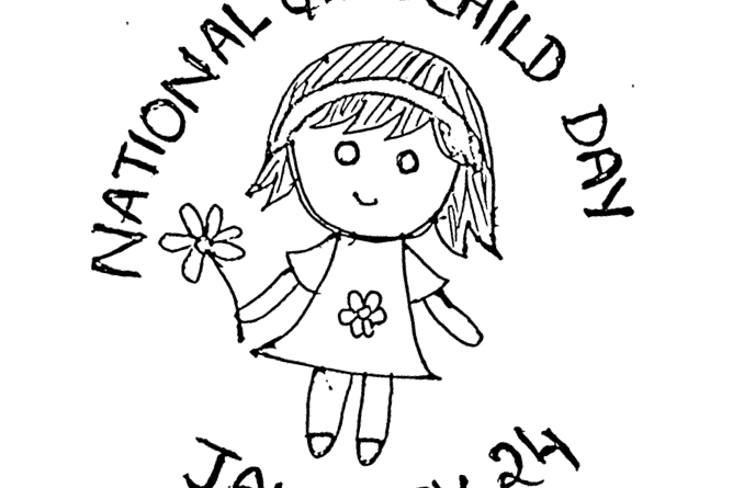Republic drawing children's day. International of the girl