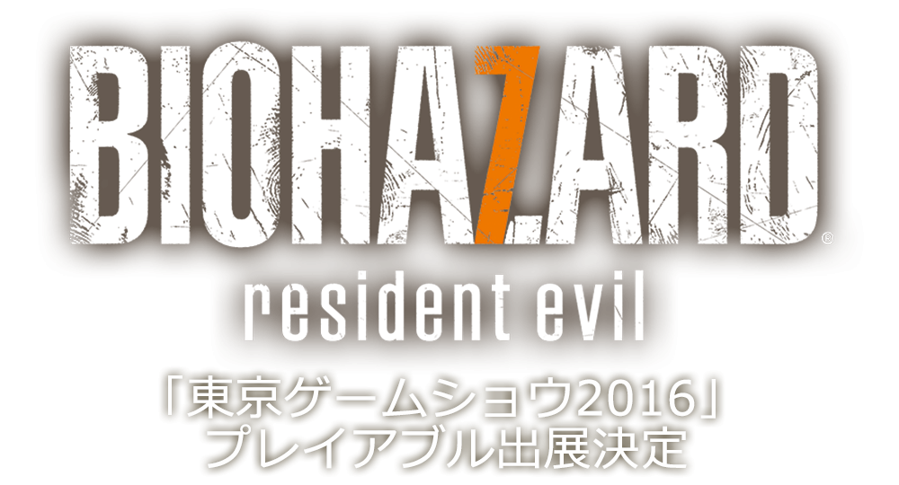 Resident evil 7 beginning hour png. Biohazard making zombies creepy