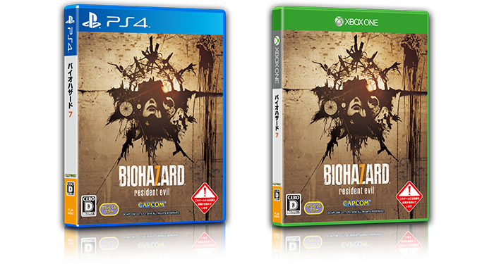 Resident evil 7 beginning hour png. Image biohazard game covers