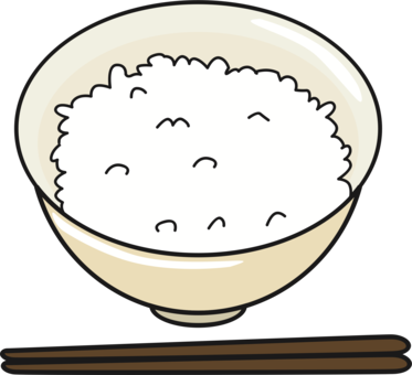 Rice clipart mixed rice. Fried bowl white download