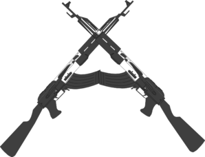 Vector shotgun small. Weapon clipart crossed rifle