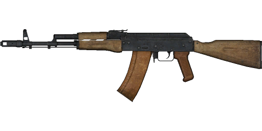 Rifle transparent png. Weapon background mart