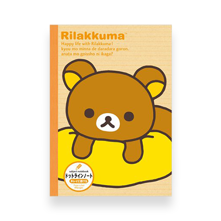 Transparent rilakkuma cute. Notebook white rabbit japan