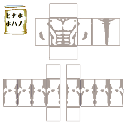 Roblox muscle t shirt template png. Grey lines transparent