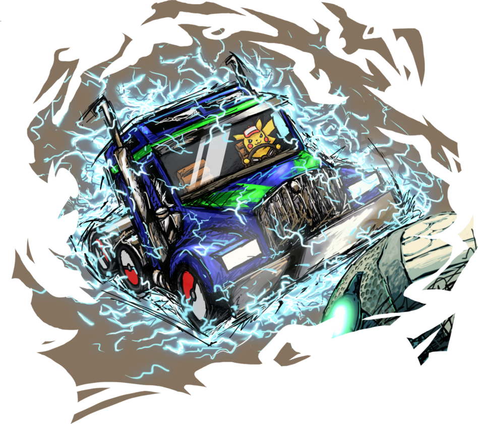 Rocket league octane png. Commission by tails on