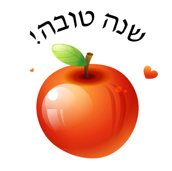 Rosh hashanah clipart apple honey. Pin by jewish food