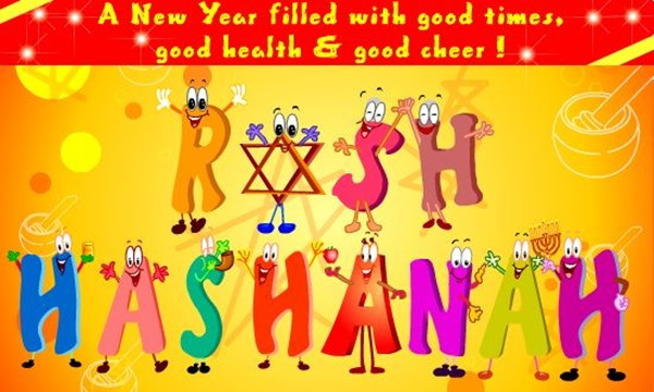 A new year filled. Rosh hashanah clipart happy vector black and white library