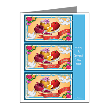 This colorful jewish new. Rosh hashanah clipart happy banner free