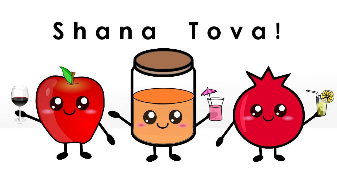 Greeting l shana tova. Rosh hashanah clipart happy clip free stock