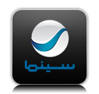 Seevii tv movies and. Rotana clip arabic banner transparent library