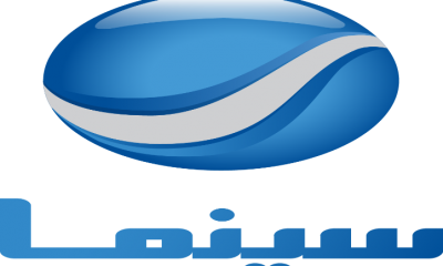 Media archives page of. Rotana clip logo black and white stock