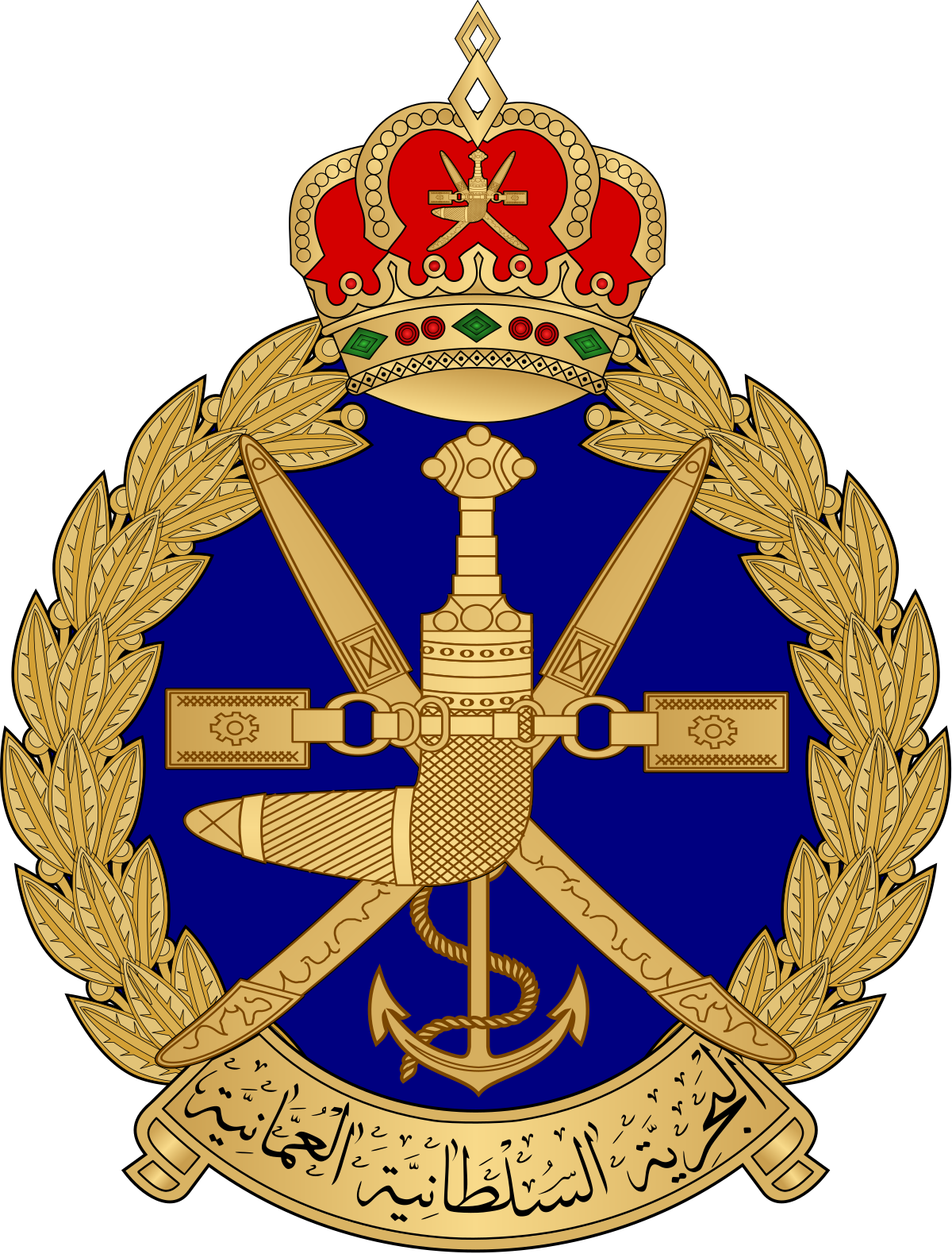 Royal drawing navy seal. Of oman wikipedia