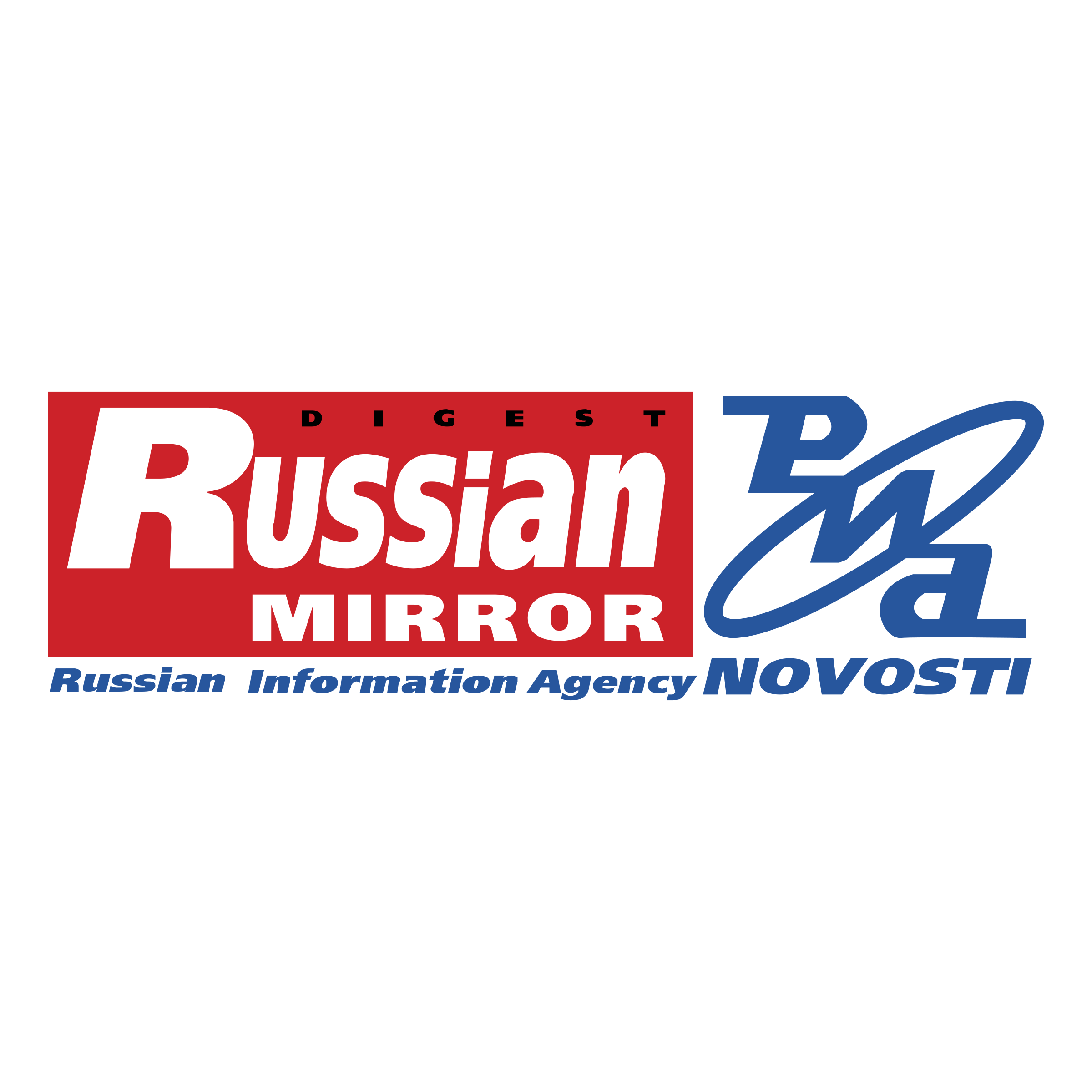 Royal vector mirror. Russian logo png transparent