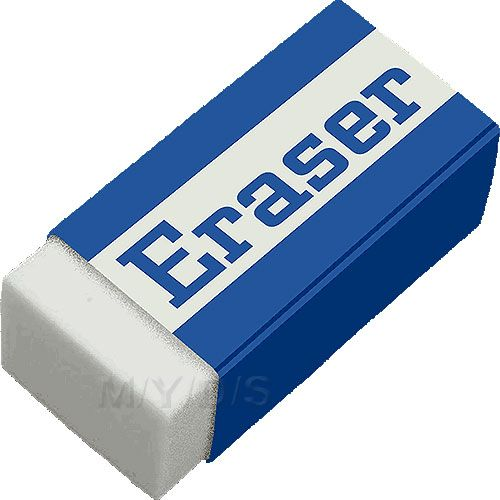 Rubber eraser. Clipart picture large