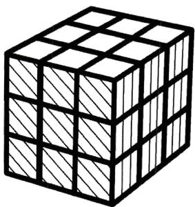 Rubik clipart cube shape. Should the of s