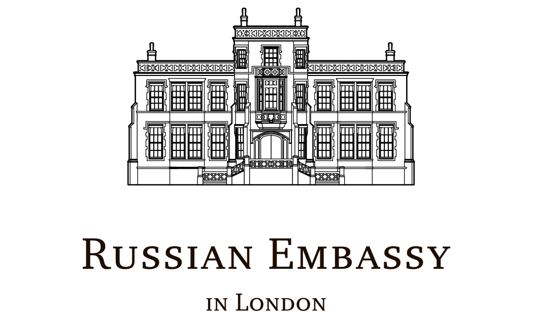 Russia drawing arabia. Embassy of the russian