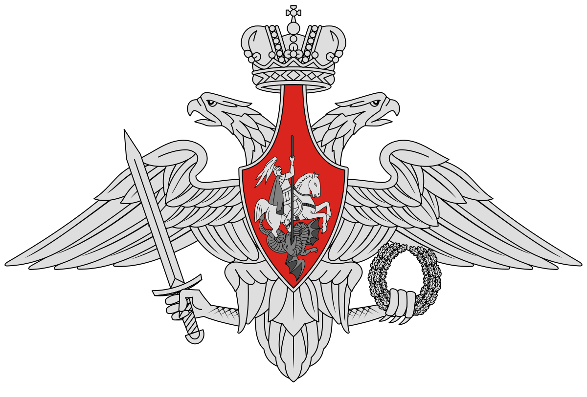 Russia drawing flag soviet. Ministry of defence wikipedia